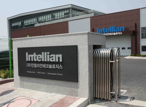Intellian_R_D_center_Korea.jpg