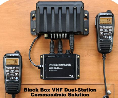 ICOM_UK_Dual-Station_Commandmic_box_aPanbo.jpg