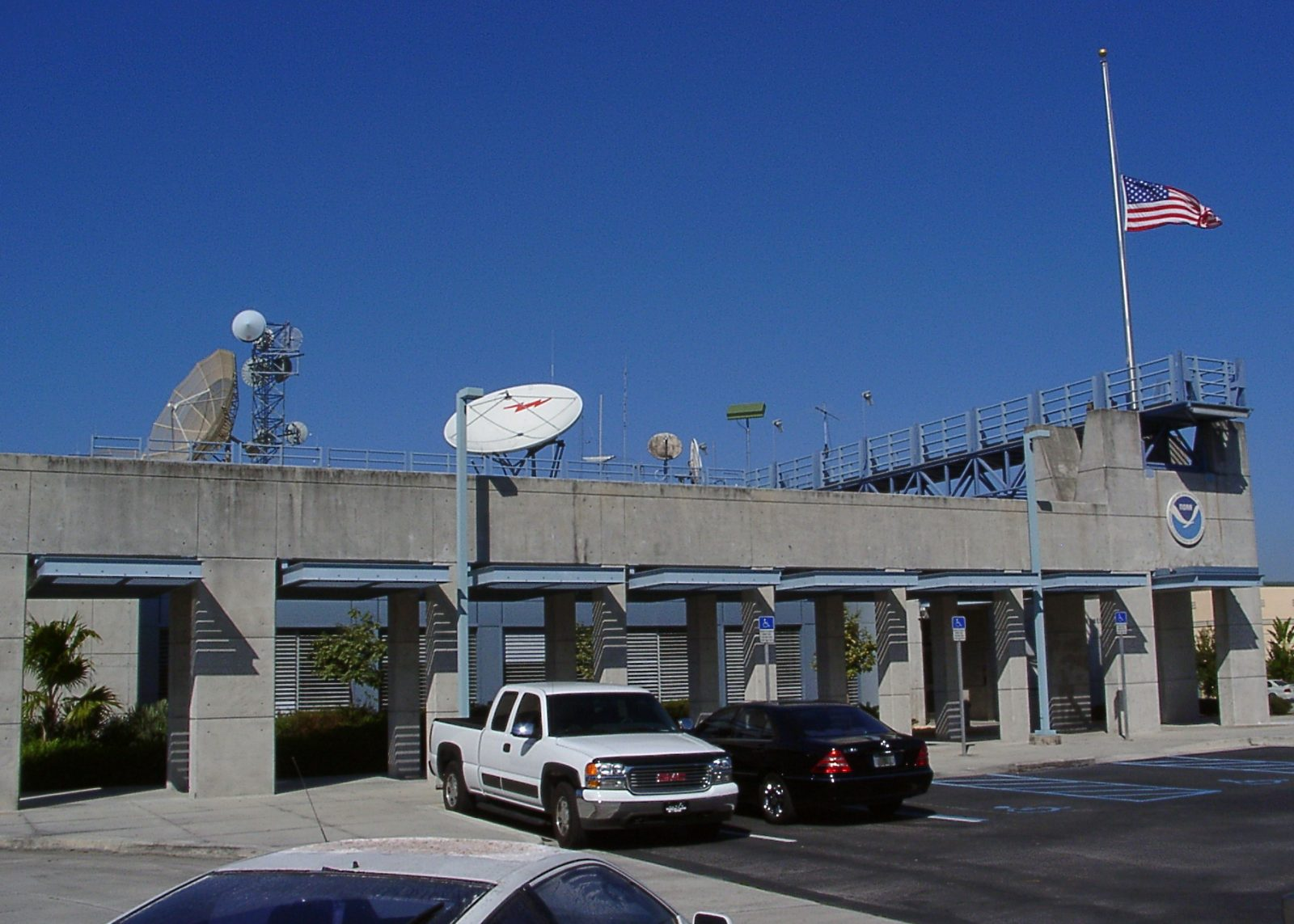 High tech NHC meteorologist station circa 2003